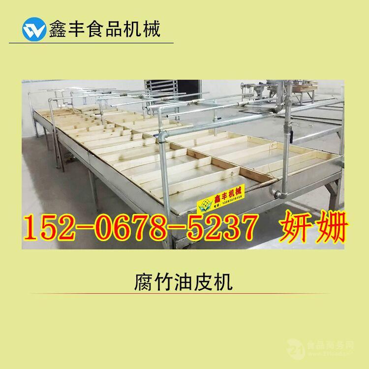 山西晋城腐竹机视频 腐竹机器生产线 腐竹机多少钱一台
