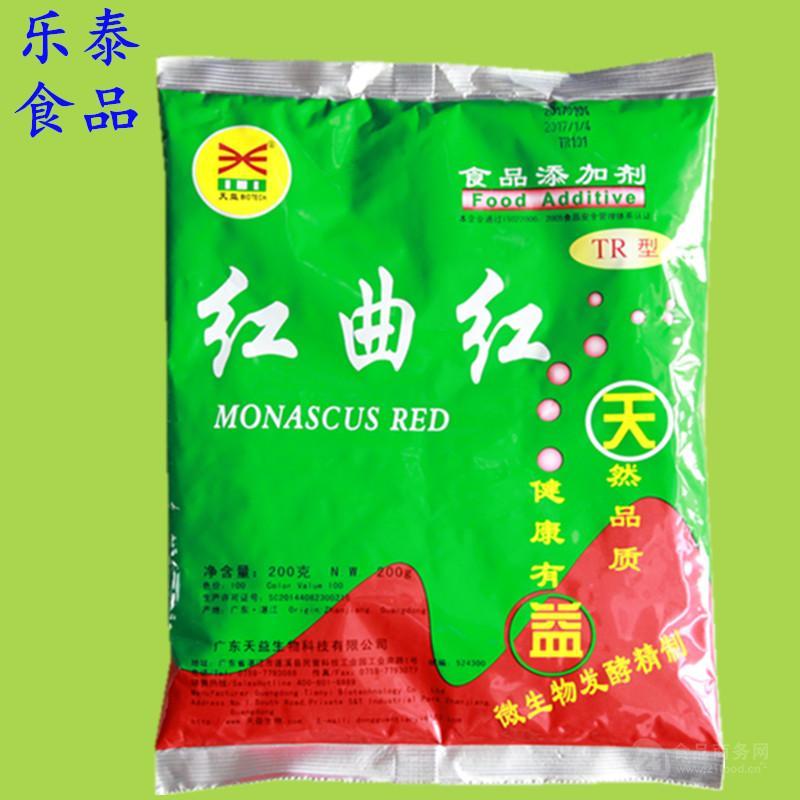 红曲红色素 现货供应食品级作色剂红曲红价格