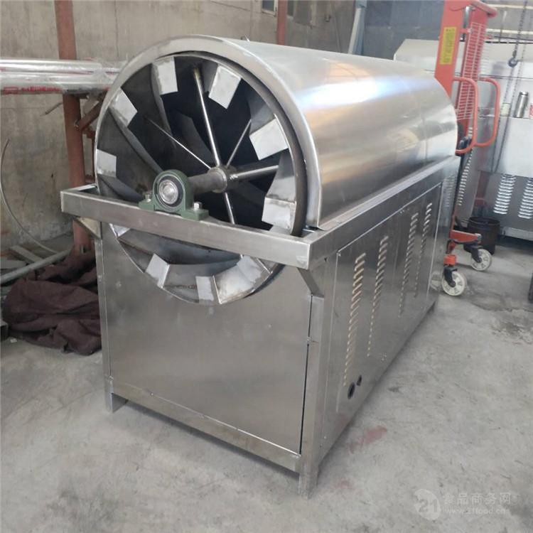 供应新式中心轴电磁加热油料炒籽机