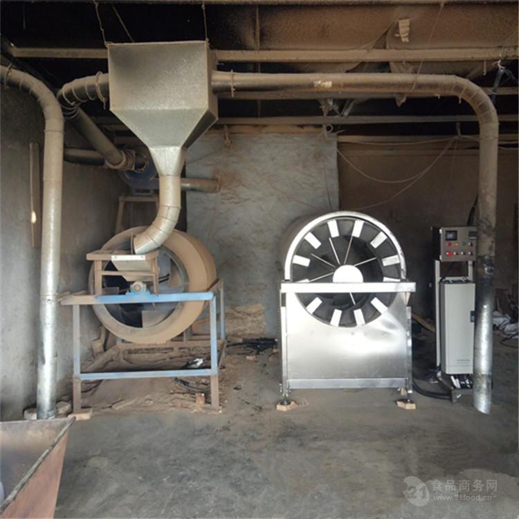 供应坚果炒货机电磁加热环保节能型炒货机