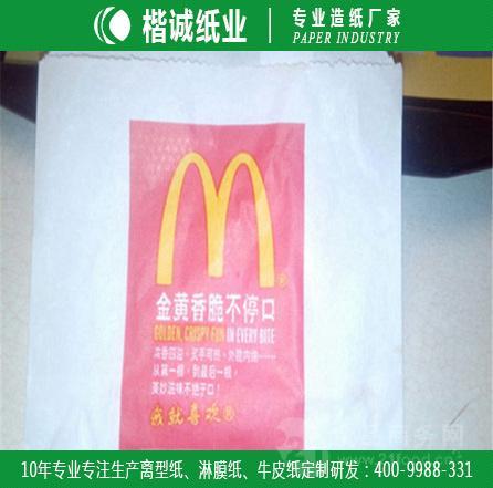 零食包装淋膜纸 楷诚食品淋膜纸厂家定制