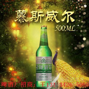 山东啤酒厂招啤酒代理商 大瓶8度啤酒招商