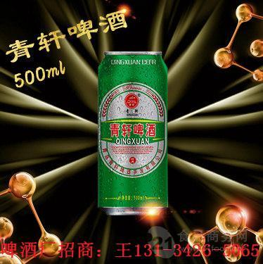 特价易拉罐啤酒招商|塑包易拉罐啤酒处理