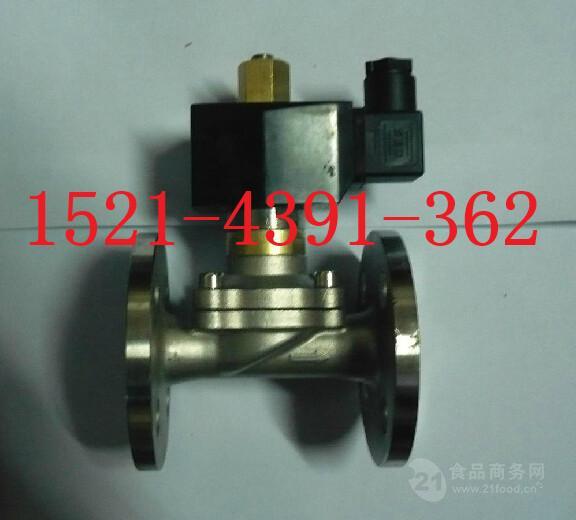 2W-320-32BFK2W400-40BFK常开型高温不锈钢法兰电磁阀