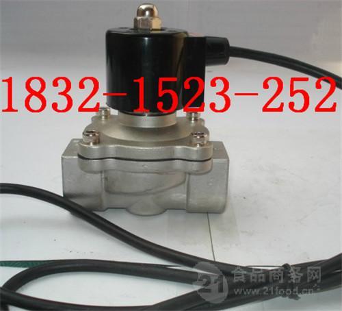 2A-200-20B/2A400-40B常闭不锈钢节能室外防水电磁阀