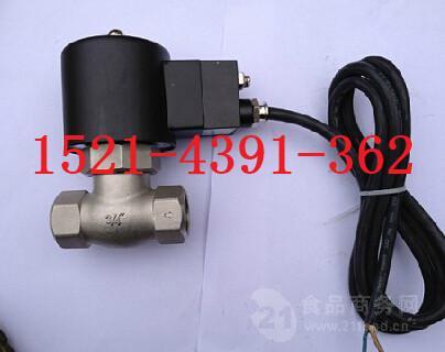 US/2L-32S/40S/50S不锈钢先导式锅炉蒸汽电磁阀220V