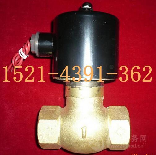 ZQDF-15 20 25 32 40 50全铜线圈高温蒸汽电磁阀220V