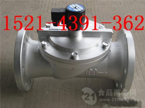 DF-150F/200F铸铁法兰水用电磁阀(电压AC220V)