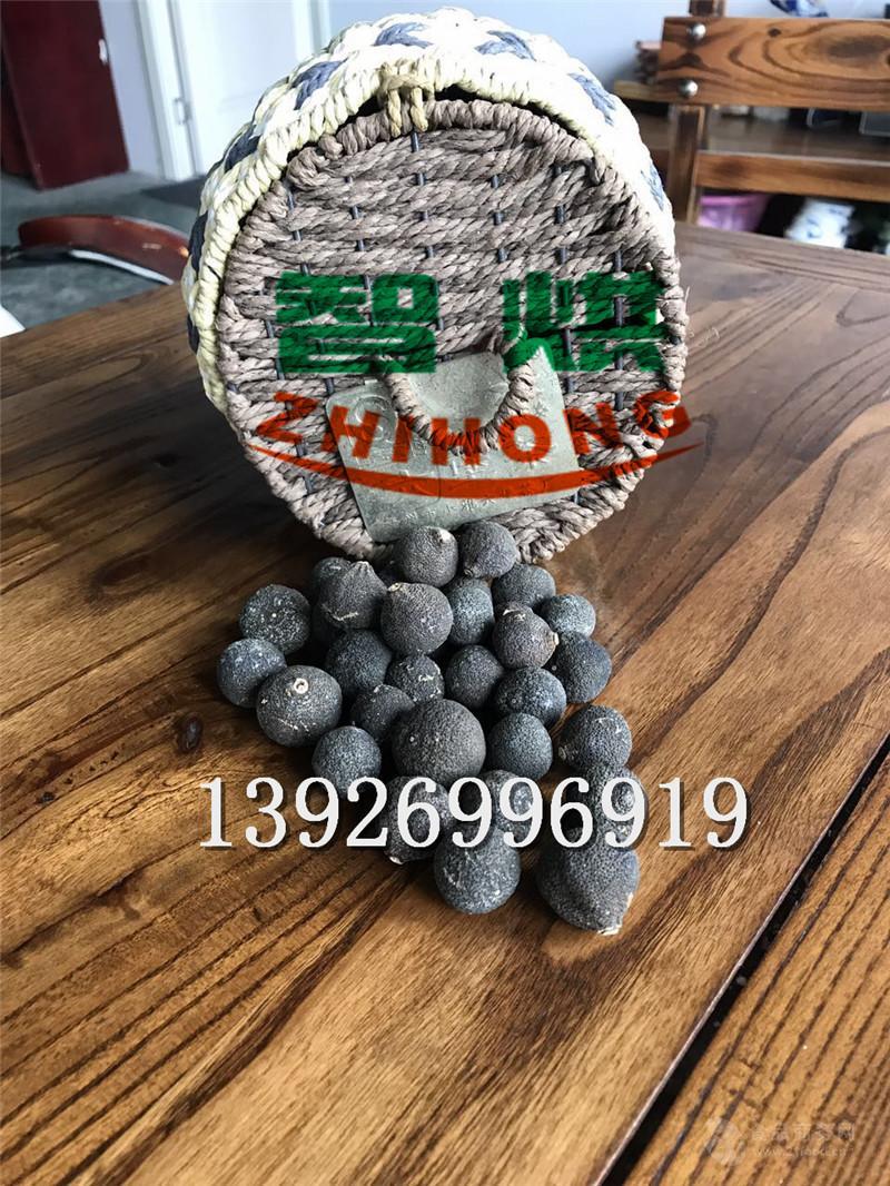 智烘牌厂家直销价格低的柑普茶烘干机ZH-JN-HGJ03小型