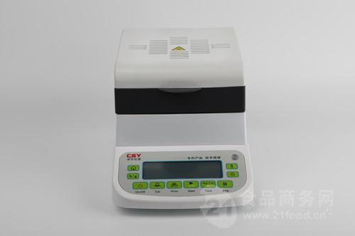 油料作物水分测试仪-油料作物水分检测仪-油料作物水分测定仪