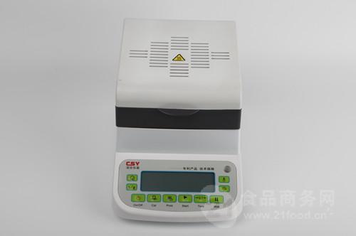 深芬仪器CSY-L2玉米水分测试仪玉米水分快速测定仪