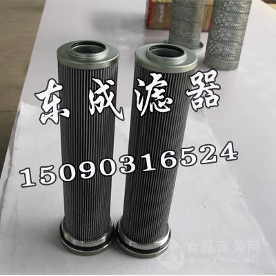 711823E1-2118345滤芯复生油滤芯