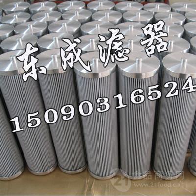 2605703170滤芯复生油滤芯分体油滤