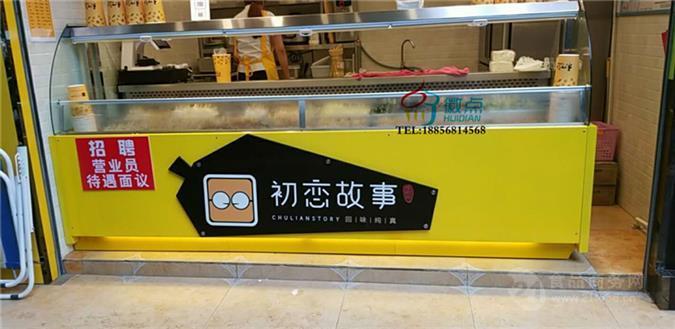廖记棒棒鸡展示柜自选钵钵鸡冷藏柜开心猫串串柜定做