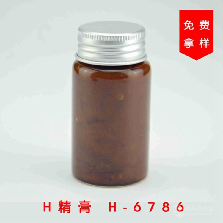 排骨精膏 H-6786 厂家直销食品添加剂调味料