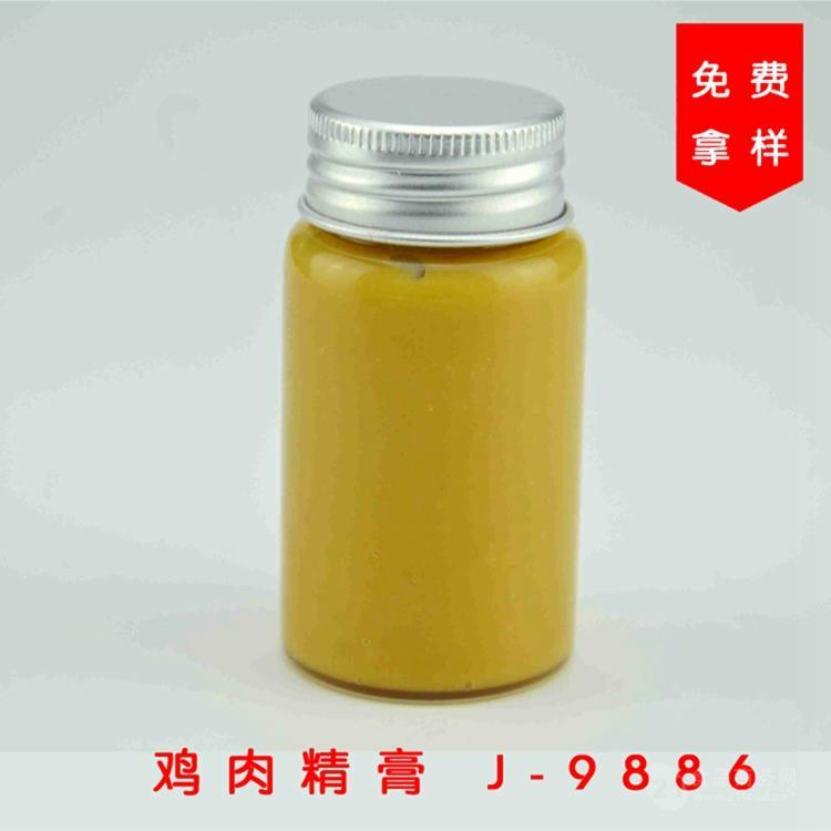 鸡肉精膏 J-9886 口感浓香耐高温 调味料厂家批发