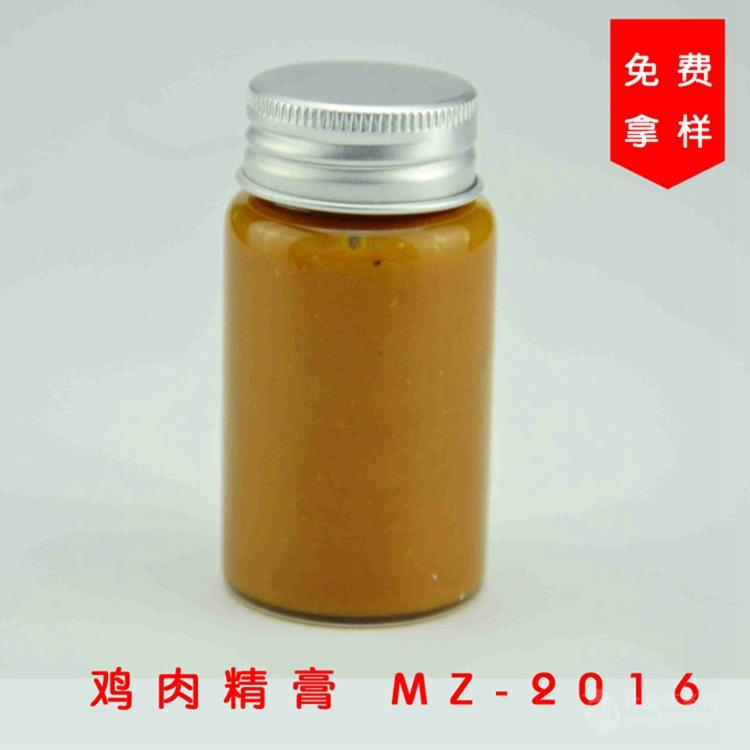鸡肉精膏 MZ-2016 增香增味 食品香精厂家批发