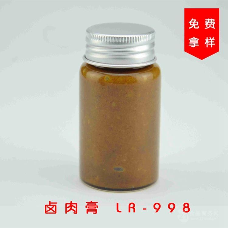 卤肉膏LR-998 提香增味 调味品食用香精 厂家直销