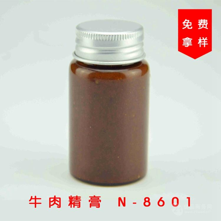 牛肉精膏 N-8601 耐高温食用香精 厂家直销