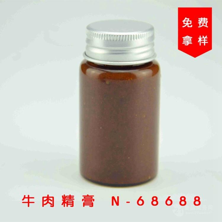 供应牛肉精膏 N-68688 食用香精香料  调味品厂家直接供货