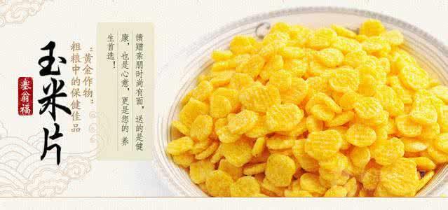 膨化玉米片设备  玉米片机械