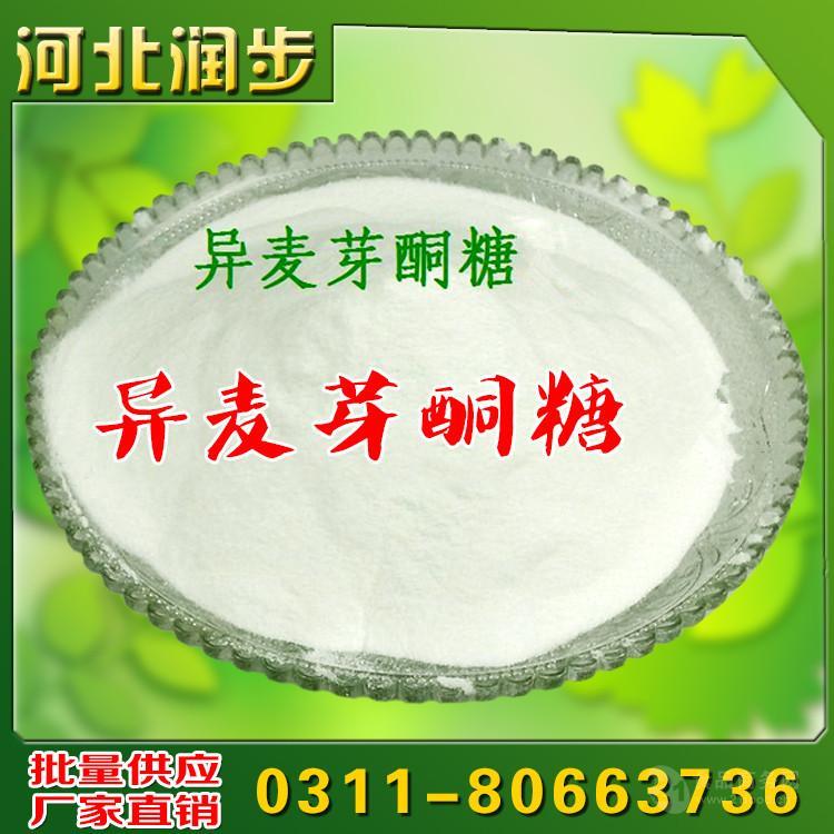 食用异麦芽酮糖用法用量