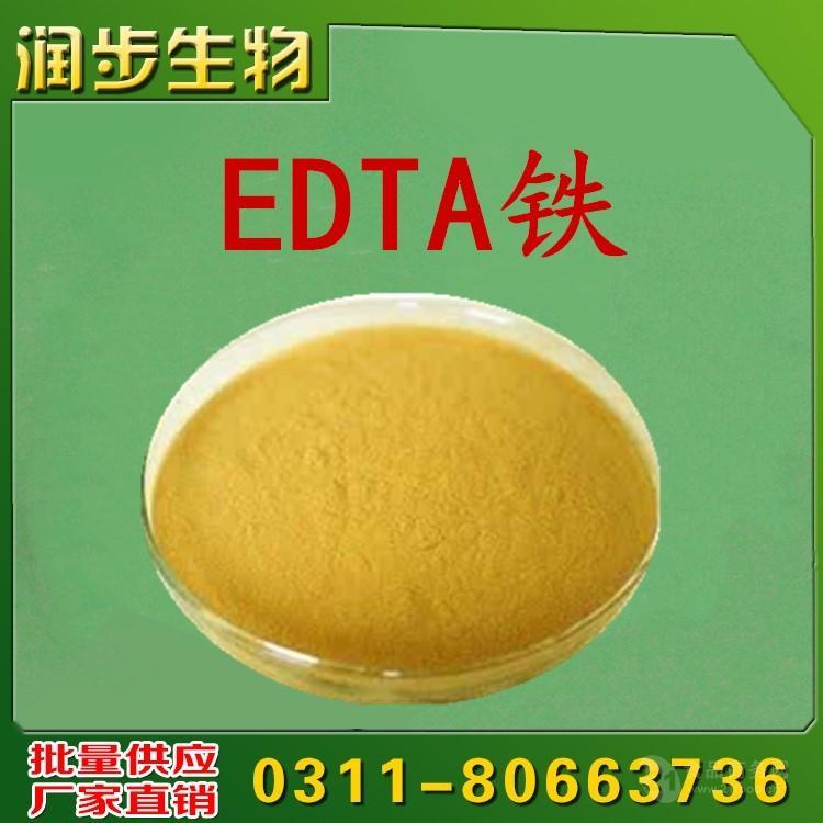 食用EDTA铁用法用量 乙二胺四乙酸铁钠