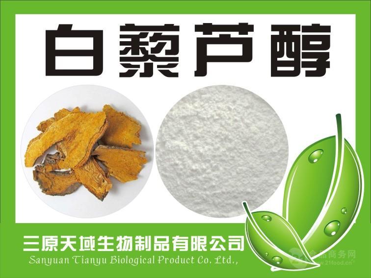 虎杖提取物 98% 白藜芦醇