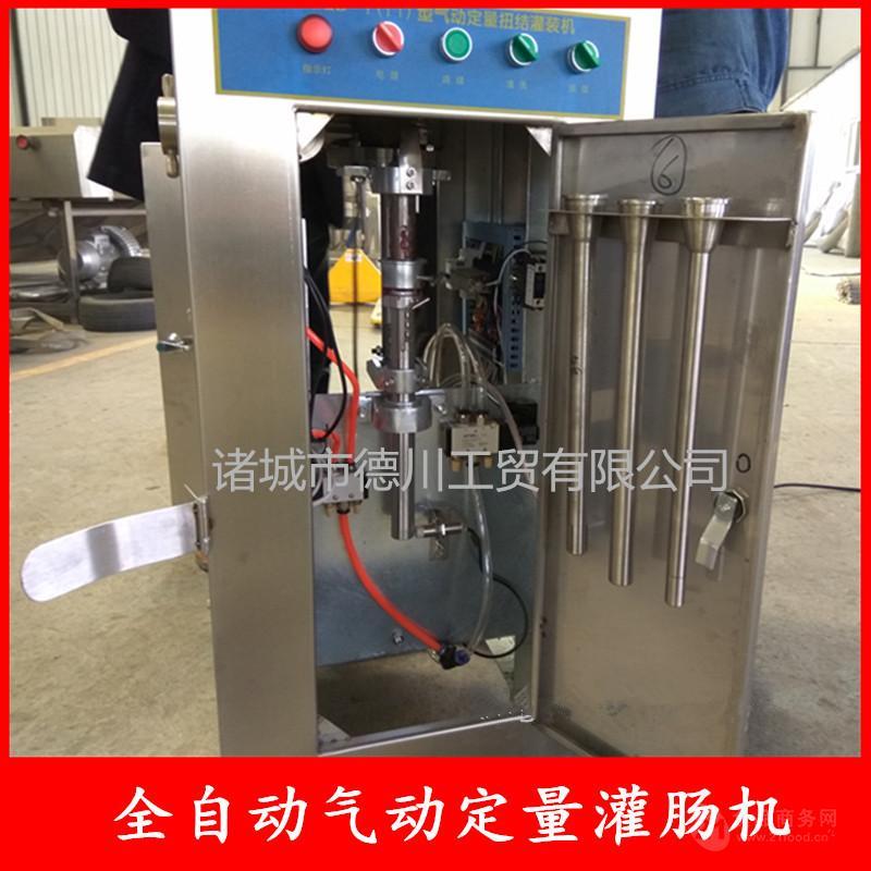 大肉块火腿灌肠机 不锈钢香肠厂加工机器 火腿腊肠灌装机设备