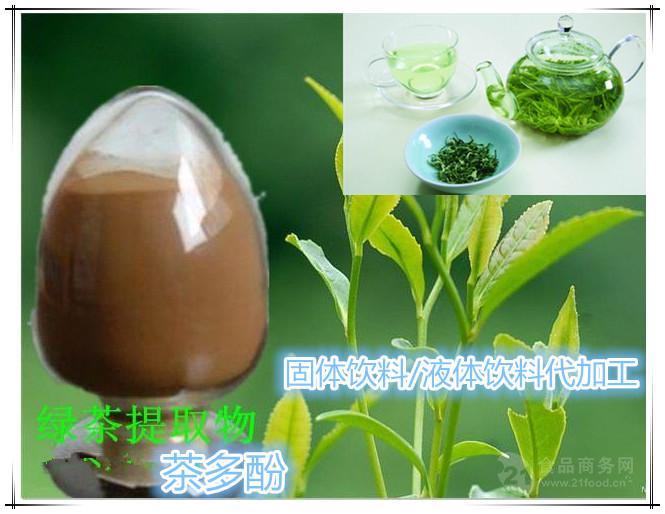 茶多酚 / 茶单宁 绿茶提取物 代加工液体饮料 30ml/瓶 50ml/瓶