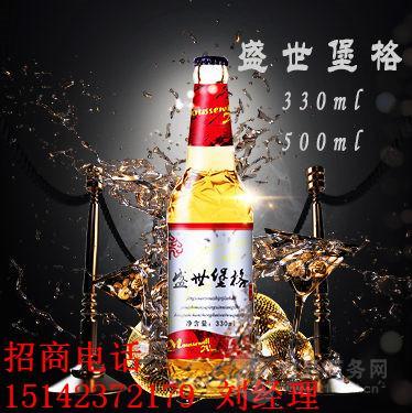 酒水代理大瓶饭店啤酒招商加盟