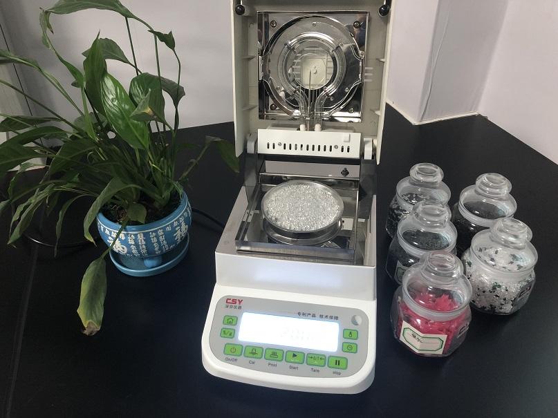 谷物水分测试仪_谷物水分检测仪_谷物水分测量仪深圳厂家