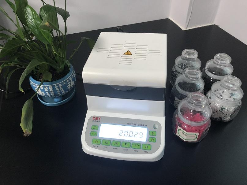 血骨粉水分测试仪水分测定仪,水分检测仪深圳厂家