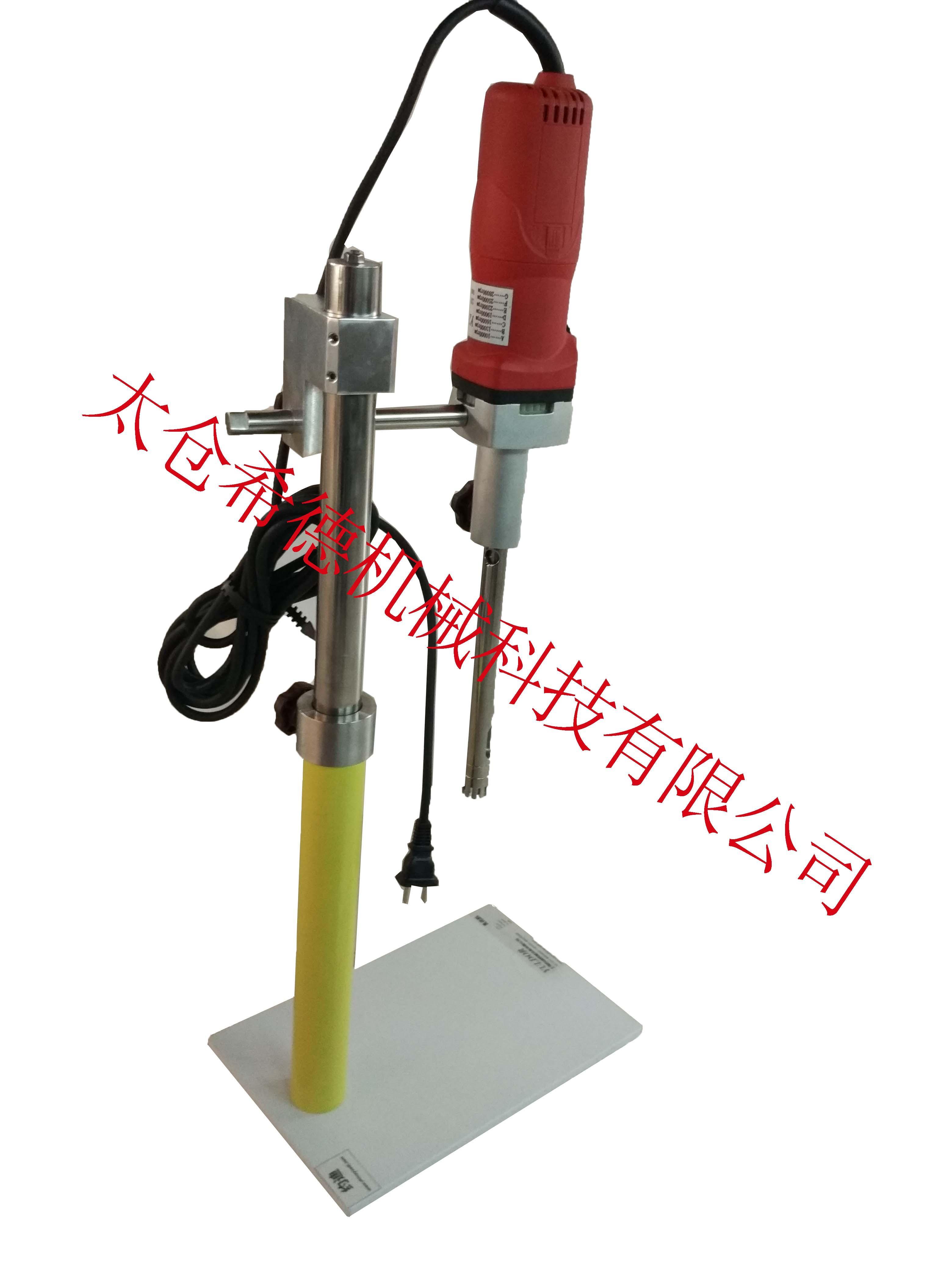 实验室间歇式高剪切分散搅拌器