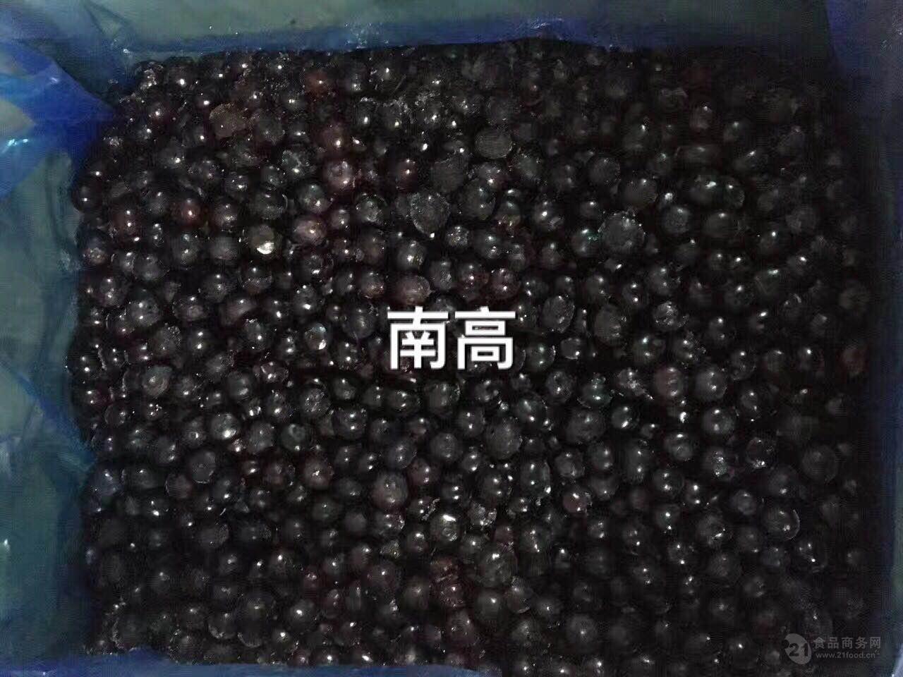 蓝莓冻果南高