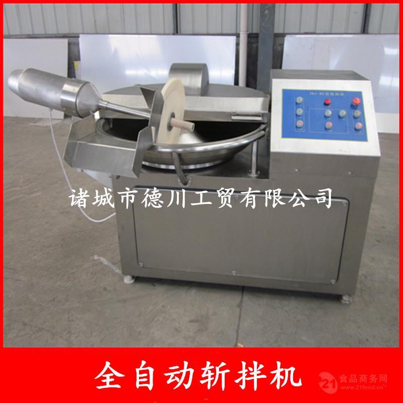 德川供应斩拌机 蔬菜肉类切碎斩拌机设备 变频可调速的切菜机
