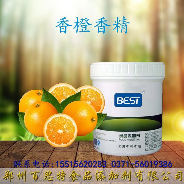 食用甜橙香精生产厂家