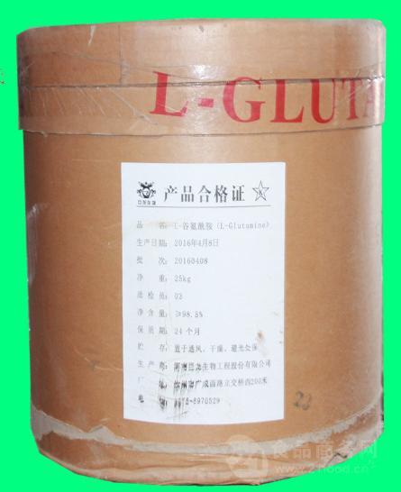 L-谷氨酰胺生产厂家L-谷氨酰胺价格