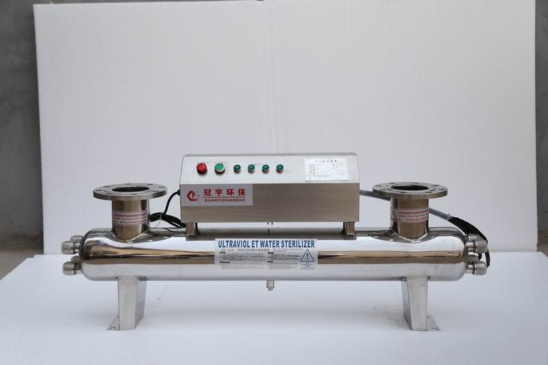 山西太原紫外线杀菌器生产厂家