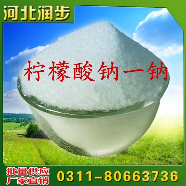 优质饲料级柠檬酸一钠出厂价格