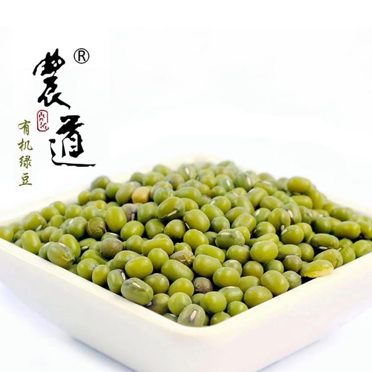 农道 散装有机绿豆 25公斤/袋 厂家直销