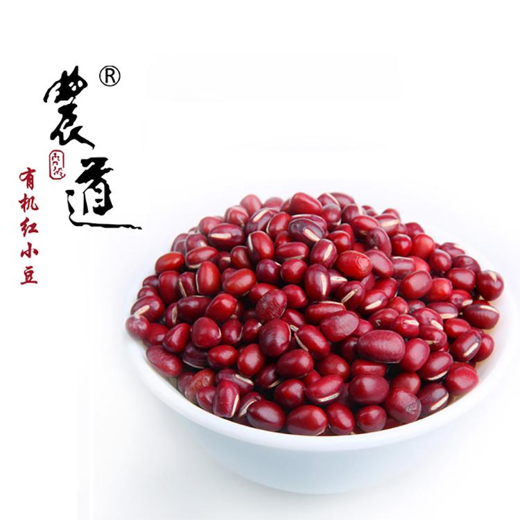 农道 散装有机红小豆 25公斤/袋 厂家直销