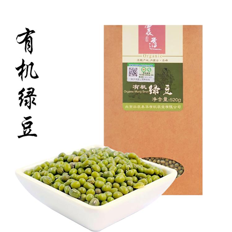 农道 真空包装有机绿豆 520克/袋 厂家直销