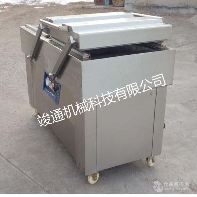 竣通dz-600 食品真空包装机 肉制品真空包装机