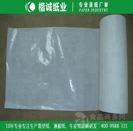 卫生环保淋膜纸 楷诚食品淋膜纸厂家直销