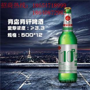 供应/批发500毫升大瓶啤酒诚招代理商