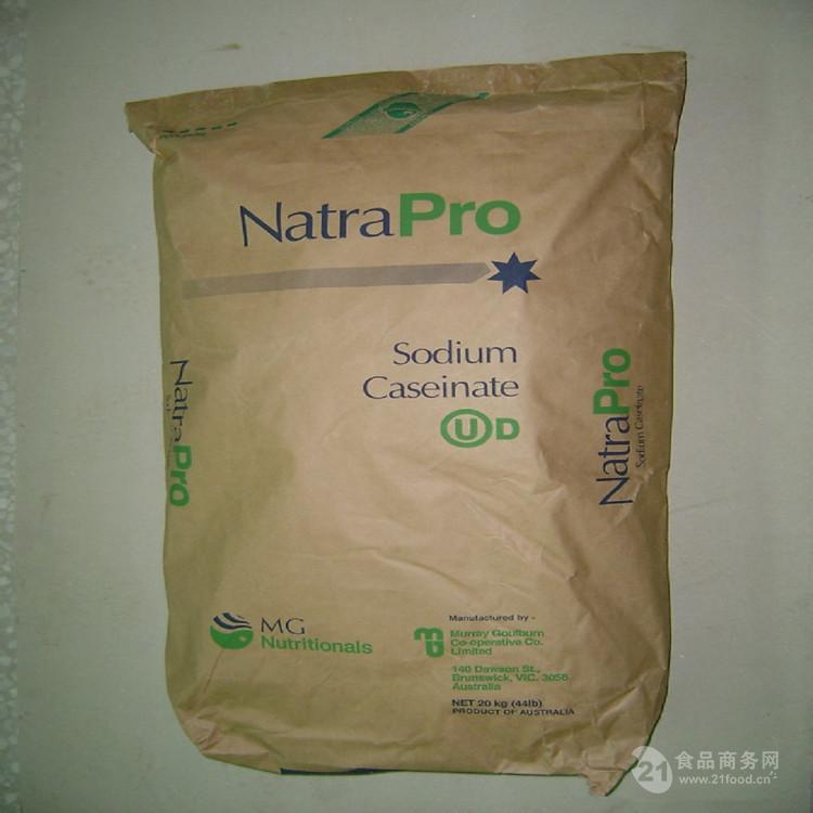 酪蛋白酸钠 厂家报价 行情