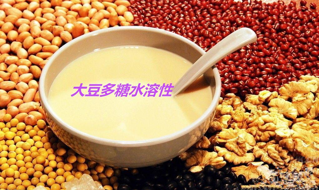 大豆多糖水溶性