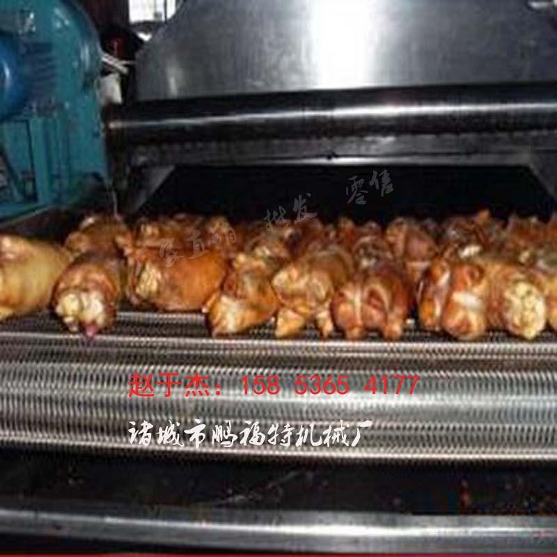 供应猪蹄全自动电加热油炸生产线猪蹄油炸机价格猪蹄油炸机