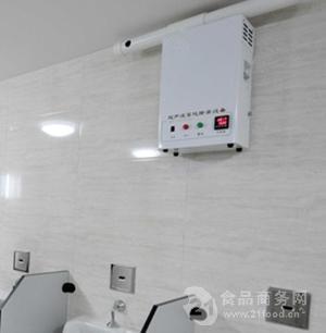 公共厕所除臭设备